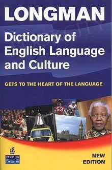 Zdjęcie nagrody Longman Dictionary of English Language and Culture